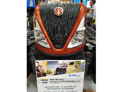 New Holland certifica su liderazgo en el segmento de Tractores Especiales y Vendimiadoras en Tecnovid 2019 - 4