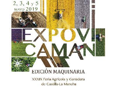 Expovicaman 2019 - 0