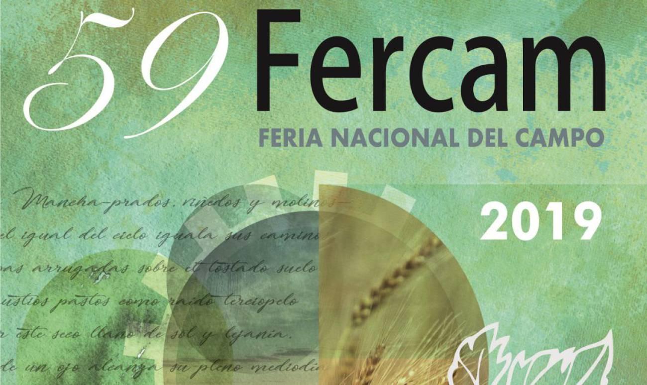 Las novedades de la 59 edición de FERCAM de Manzanares - 0